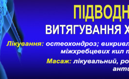 baner01-1920x600